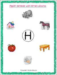 nursery class english alphabet practice sheet
