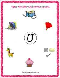 nursery class english letter practice sheet
