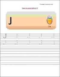 nursery class capital letters writing worksheet