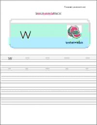 nursery class small letters tracing worksheets