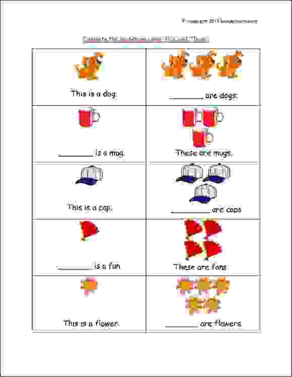 english grammar worksheets for ukg