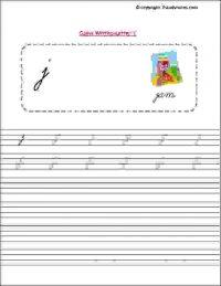 senior kg english tracing worksheets