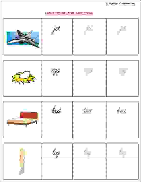 senior kg english vowel worksheets