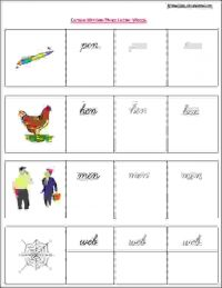 senior kg english vowel worksheets