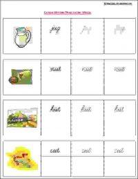 cursive writing worksheets for senior kg