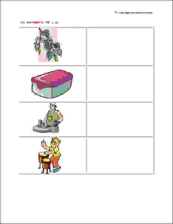 cbse hindi upper kg worksheets