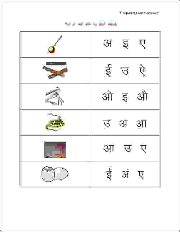 Circle The Correct Letter 1 Hindi Swar 1 5 Estudynotes