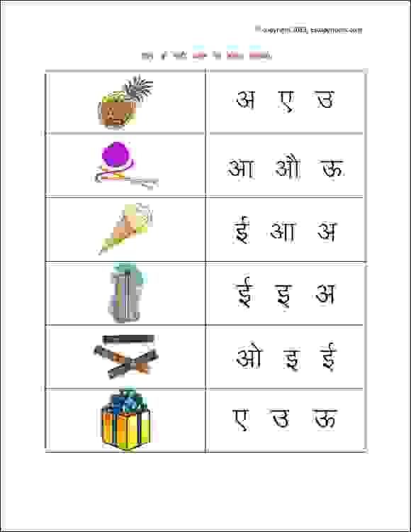 Circle The Correct Letter 2 Hindi Swar 1 5 Estudynotes