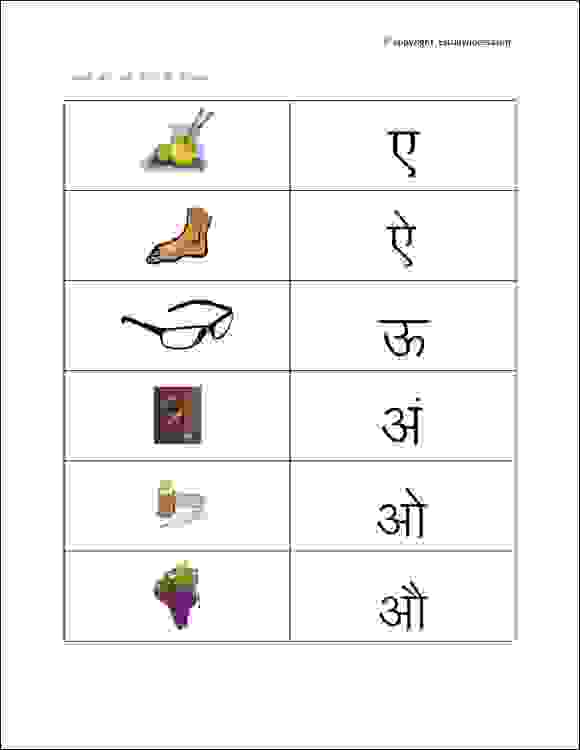 cbse hindi worksheets for senior kg