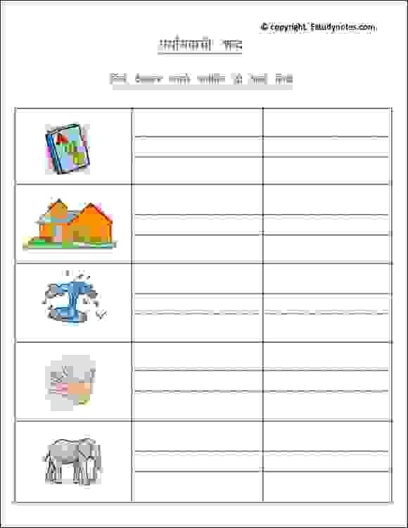 class 2 hindi opposites worksheet
