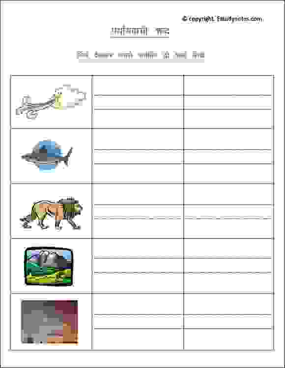 class 2 hindi opposites worksheet