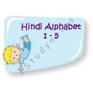 Hindi Alphabet 1 - 5