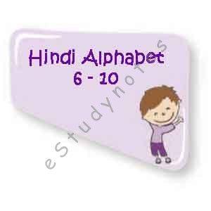 Hindi Alphabet 6-10