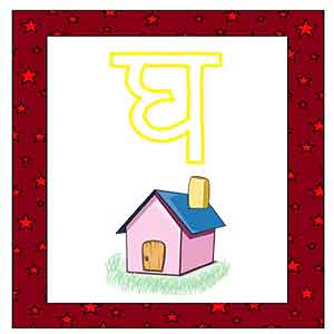 hindi workbook for junior kg