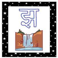 hindi workbook for junior kg