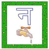 hindi workbook for lkg