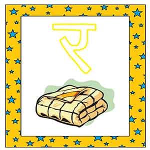 hindi alphabet workbook for kids
