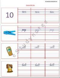 Senior KG Cursive writing worksheets for vowel e