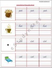 Senior KG Cursive Handwriting Worksheets Vowel o