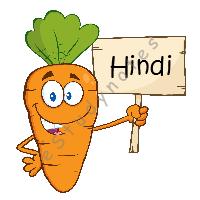 Hindi Matra Workbooks हिंदी मात्रा कक्षा 1