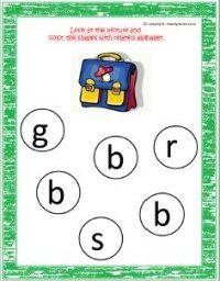 English alphabet worksheets for lower kg