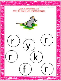 English alphabet worksheets for lower kg
