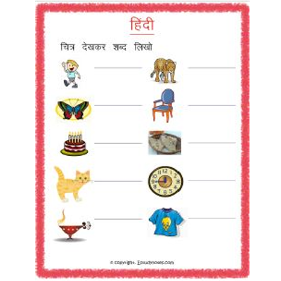 hindi vocabulary picture worksheets for std 3