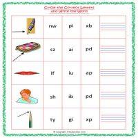 English worksheets for vowel i