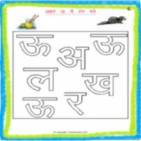 free printable number worksheets for lower kg