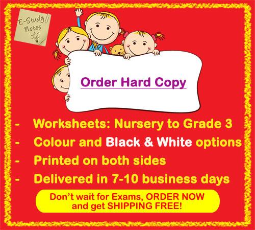 Order Hard Copy